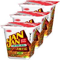 エースコック JANJANソース焼そば 104g 1セット(3食入)