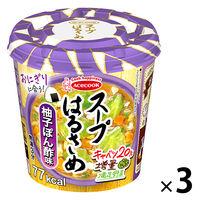 インスタント スープはるさめ 柚子ぽん酢 32g 1セット(3食入) エースコック