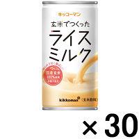 キッコーマン飲料 玄米でつくったライスミルク 190g 1箱(30缶入)