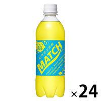大塚食品 マッチ 500ml 1箱(24本入)