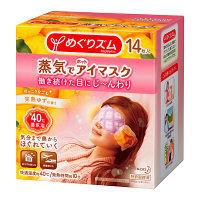 めぐりズム蒸気でホットアイマスク完熟ゆずの香り 1ケース(14枚入×12箱) 花王