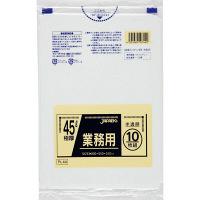 ジャパックス 業務用ポリ袋45L 半透明 0.050mm 1パック(10枚)