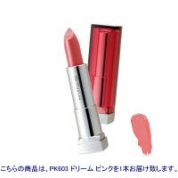 PK603(ドリーム ピンク)