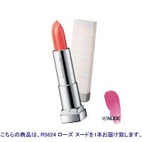 NRS624(ローズ ヌード)