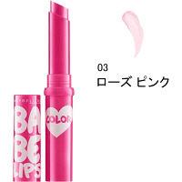 03 ローズ ピンク