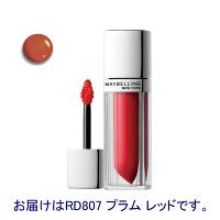 RD807(プラム レッド)