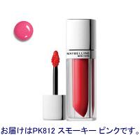 PK812(スモーキー ピンク)
