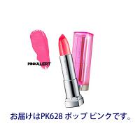 PK628(ポップ ピンク)