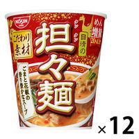 日清食品 日清の担々麺 12食