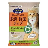 花王 ニャンとも清潔トイレ 脱臭・抗菌チップ 極小の粒 2.5L 1袋