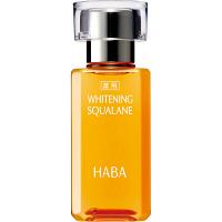 HABA(ハーバー) 薬用ホワイトニングスクワラン(美白ケア・美容オイル) 60ml ハーバー研究所