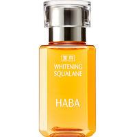 HABA(ハーバー) 薬用ホワイトニングスクワラン(美白ケア・美容オイル) 30ml ハーバー研究所