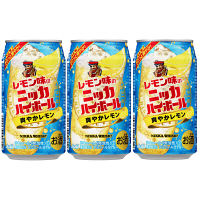 ニッカハイボール缶350ml×3缶