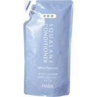 HABA(ハーバー)スクワランコンディショナー(ナチュラル) 詰替 480ml ハーバー研究所