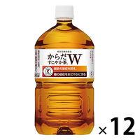 からだすこやか茶W 1.05L 12本