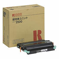 リコー 感光体ユニット タイプ2500 509408 (取寄品)