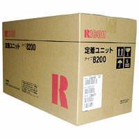 リコー 定着ユニット タイプ8200 509258 (取寄品)