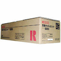 リコー 定着オイルユニット タイプ8200 509259 (取寄品)
