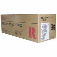 リコー 現像ユニット タイプ8200 ブラック 509627 (取寄品)