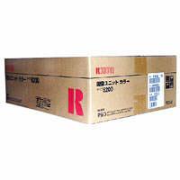 リコー 現像ユニット タイプ8200 カラー 509626 (取寄品)