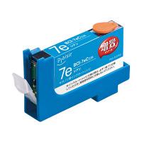 プレジール 互換インク PLE-ZCA07EC シアン(大容量)(キヤノン BCI-7eC互換) (取寄品)