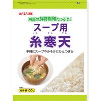 かんてんぱぱ スープ用糸寒天 1袋(100g)