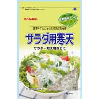 【かんてんぱぱ】サラダ用寒天 10g