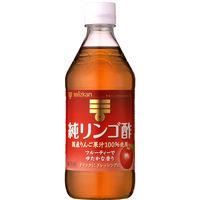 ミツカン 純リンゴ酢 500ml