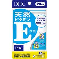 DHC(ディーエイチシー) 天然ビタミンE大豆 20日分 20粒 サプリメント