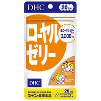 DHC(ディーエイチシー) ローヤルゼリー 20日分 60粒 サプリメント