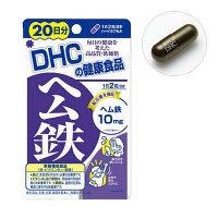 DHC(ディーエイチシー) ヘム鉄 20日分 40粒 サプリメント