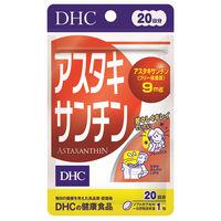 DHC(ディーエイチシー) アスタキサンチン 20日分 20粒 サプリメント サプリメント