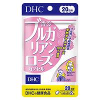 DHC 香るブルガリアンローズ 20日分