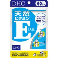 DHC 天然ビタミンE大豆 60日分