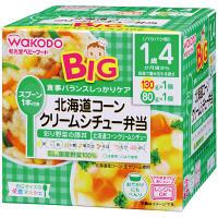 BIG 北海道コーンクリームシチュー弁当
