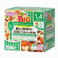 BIGサイズ 鮭と根菜の五目ごはん弁当