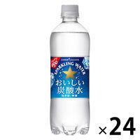 ポッカサッポロ おいしい炭酸水 500ml 1箱(24本入)