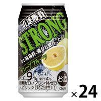 直球勝負ストロング <グレープフルーツ> 350ml缶×24缶