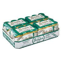 ヴェリタスブロイPURE&FREE330