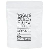 MAMA BUTTER(ママバター) バスパウダー 無香料 250g ビーバイイー