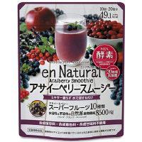 エンナチュラル アサイーベリースムージー 170g メタボリック 果汁飲料・ジュース