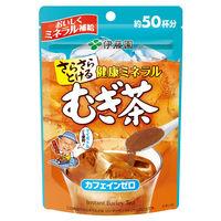 【水出し可】伊藤園 さらさら健康ミネラルむぎ茶 1袋(40g)