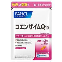 コエンザイムQ10 約30日分(60粒) ファンケル サプリメント