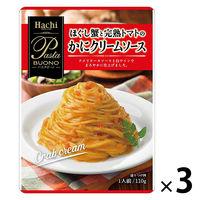 ハチ食品 ほぐし蟹と完熟トマトのかにクリームソース 1セット(3食入)