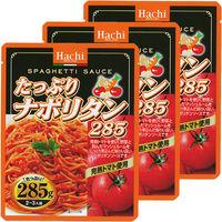 ハチ食品 たっぷりナポリタン 285g 1セット(3食入)