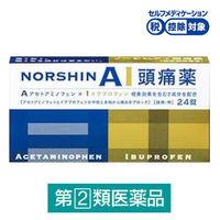【指定第2類医薬品】ノーシンアイ頭痛薬 24錠 アラクス★控除★