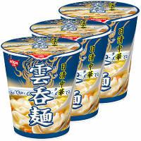日清食品 日清中華 雲呑麺