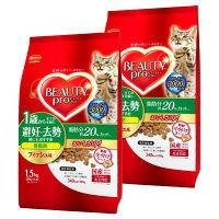 BEAUTY PRO(ビューティープロ) キャットフード 低脂肪 1歳から 1.5kg 1セット(2個) 日本ペットフード