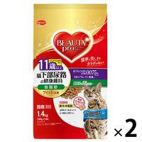 BEAUTY PRO(ビューティープロ) キャットフード 猫下部尿路 低脂肪 11歳以上 1.4kg 1セット(2個) 日本ペットフード