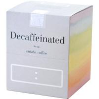 【ドリップコーヒー】コトハコーヒー カフェインレス コロンビアドリップパック 1箱(8袋入)